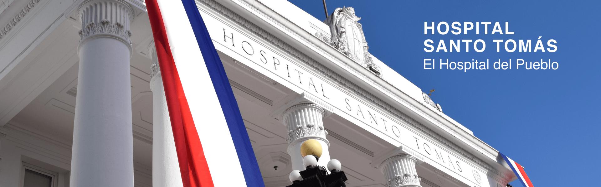 Hospital-del-pueblo-Panamá-2020-2